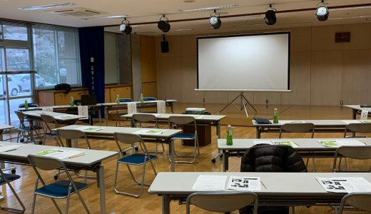【岩瀬社会福祉協議会 グループホームいいね共同説明会】を開催しました。